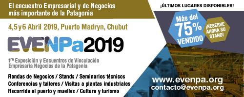 Publicidad Puerto Madryn